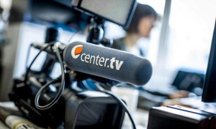 center.tv Düsseldorf wird zum 31. 12. 2017 eingestellt