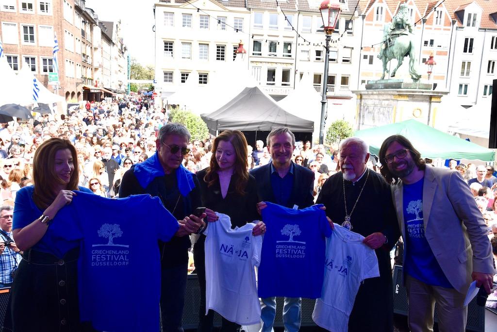 Maria Papakonstantinou, George Dalars, Vicky Leandros Thomas Geisel und Metropolit Augoustinos von Deutschland Foto: LOKALBÜRO